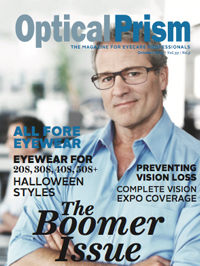 FYSH_OpticalPrism_October_2015